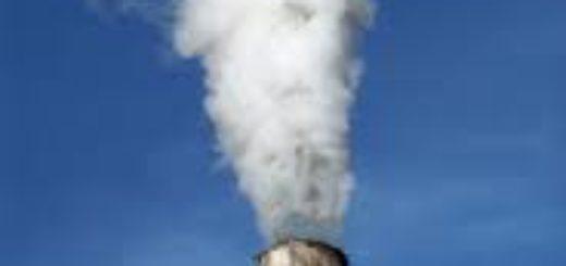 Экспертиза дымовой трубы