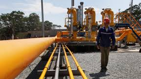 Экспертиза газопровода высокого давления