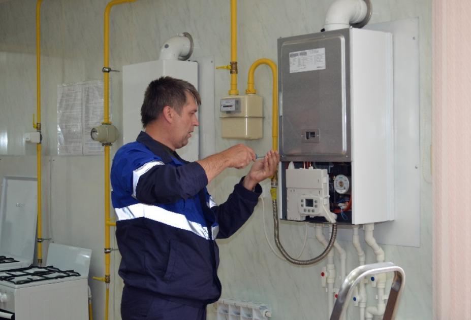 Инженерная экспертиза газового оборудования