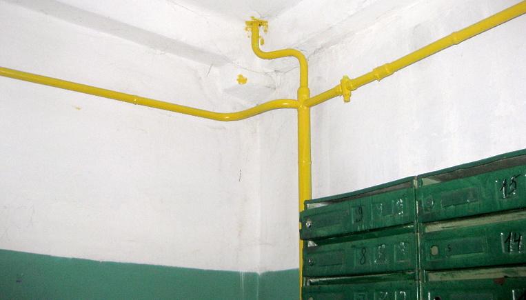 Инженерная экспертиза подземного газопровода среднего давления