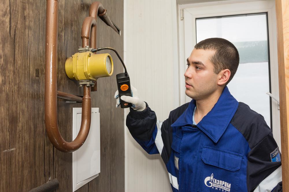 Газовая экспертиза в Москве